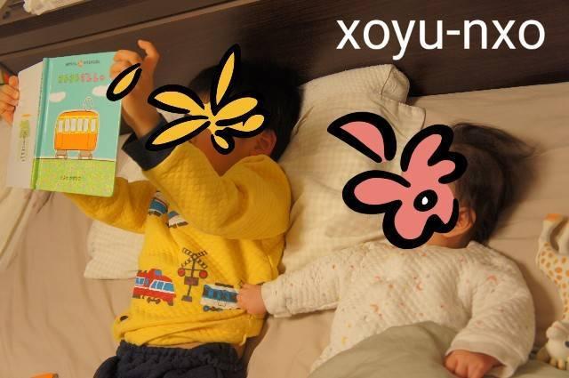 f:id:xoyu-nxo:20210122110909j:image