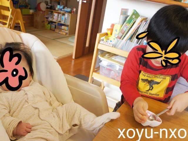 f:id:xoyu-nxo:20210126163129j:image