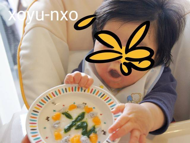 f:id:xoyu-nxo:20210126165241j:image