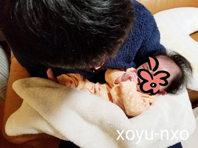 f:id:xoyu-nxo:20210131131536j:image
