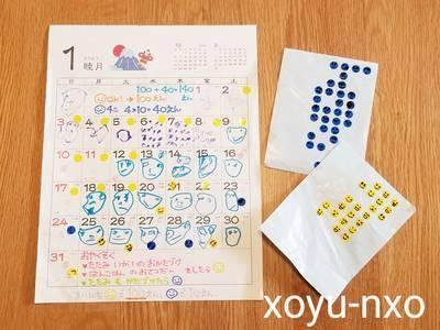f:id:xoyu-nxo:20210203132323j:plain