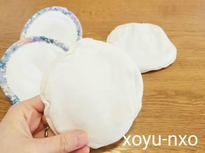 オーガニックコットン母乳パット