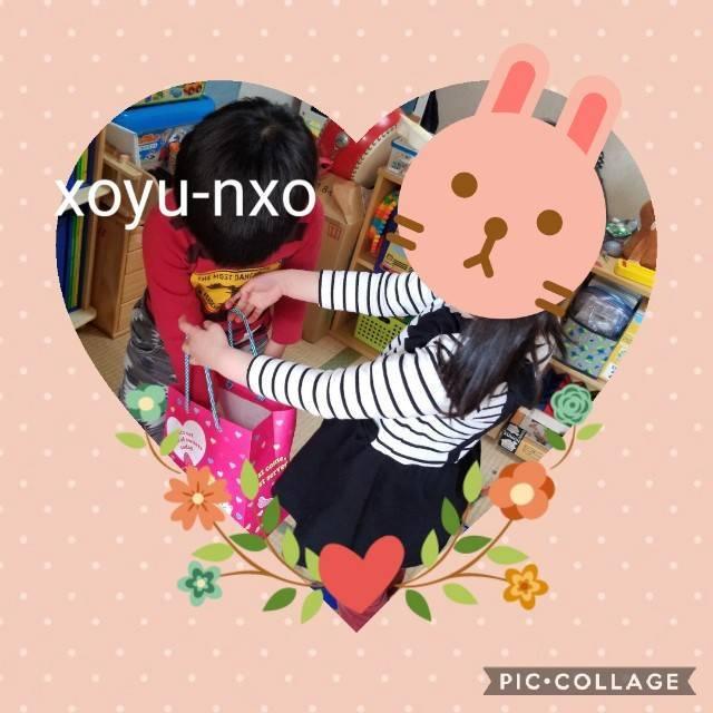 f:id:xoyu-nxo:20210217130750j:image
