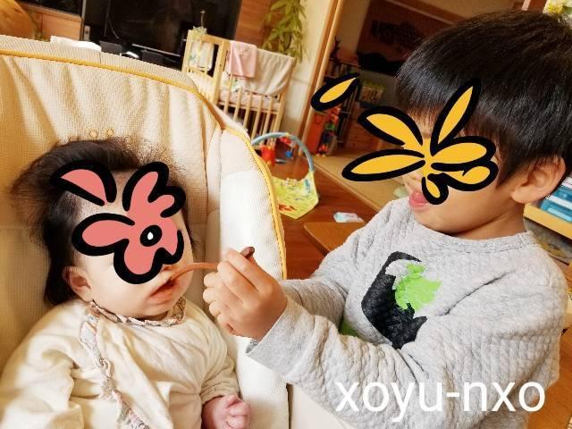 f:id:xoyu-nxo:20210217221410j:image