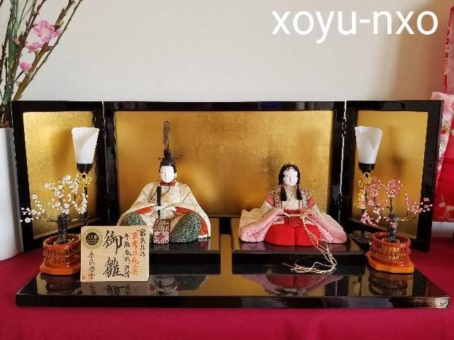 f:id:xoyu-nxo:20210224150801j:image
