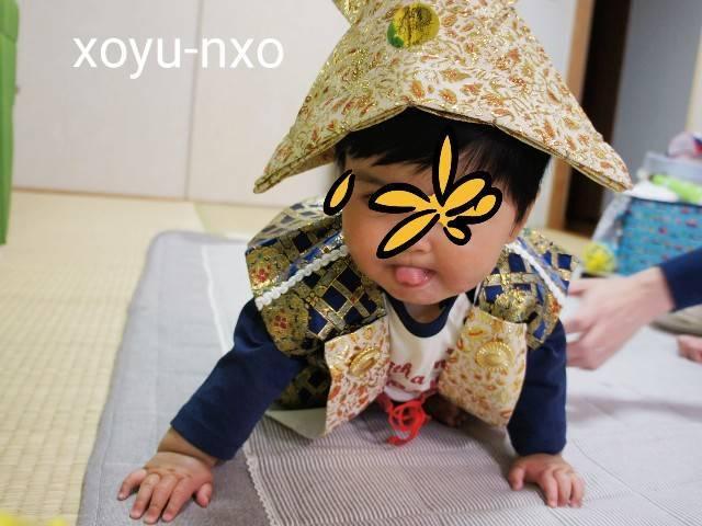 f:id:xoyu-nxo:20210227180325j:image