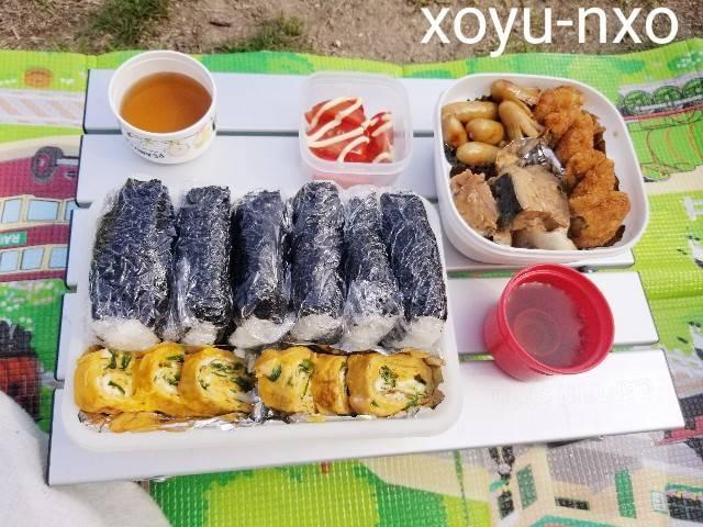 f:id:xoyu-nxo:20210326104307j:image