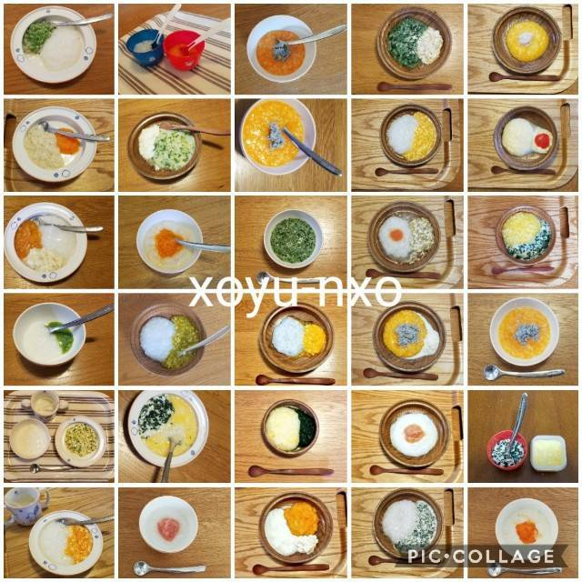 f:id:xoyu-nxo:20210430223926j:image