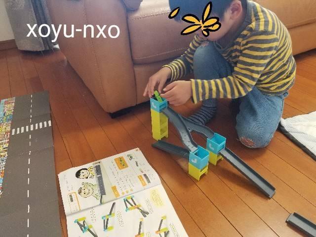 f:id:xoyu-nxo:20210430230958j:image