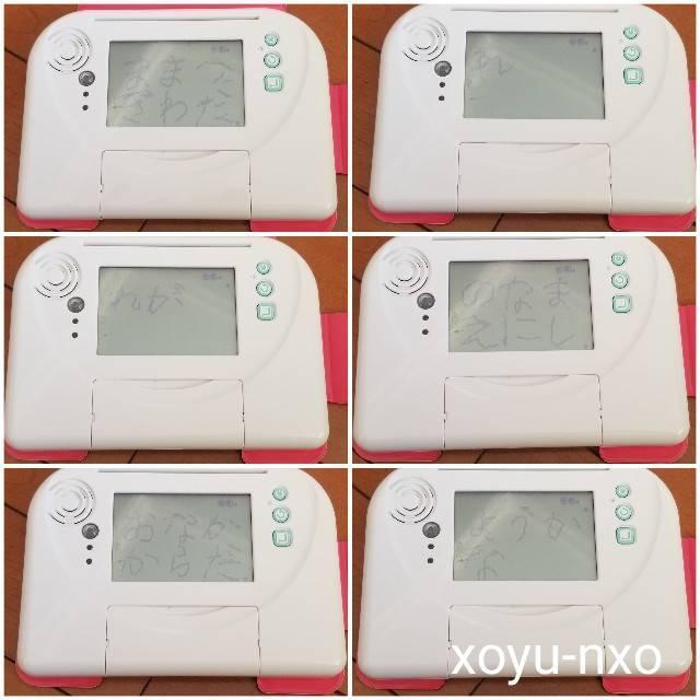 f:id:xoyu-nxo:20210430231426j:image