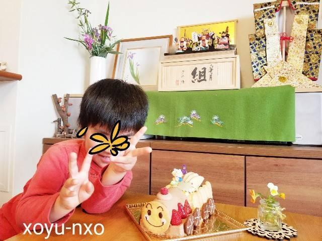 f:id:xoyu-nxo:20210509142450j:image