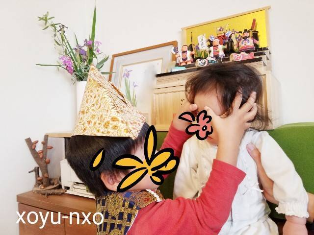 f:id:xoyu-nxo:20210509142509j:image