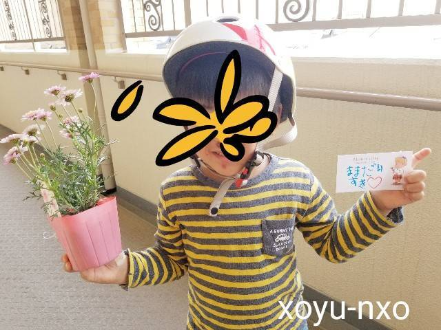 f:id:xoyu-nxo:20210509142548j:image