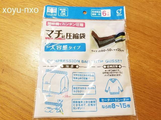 f:id:xoyu-nxo:20210518233017j:image