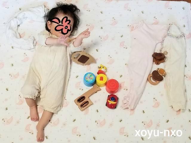 f:id:xoyu-nxo:20210601223711j:image