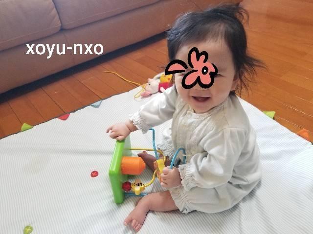 f:id:xoyu-nxo:20210601230958j:image