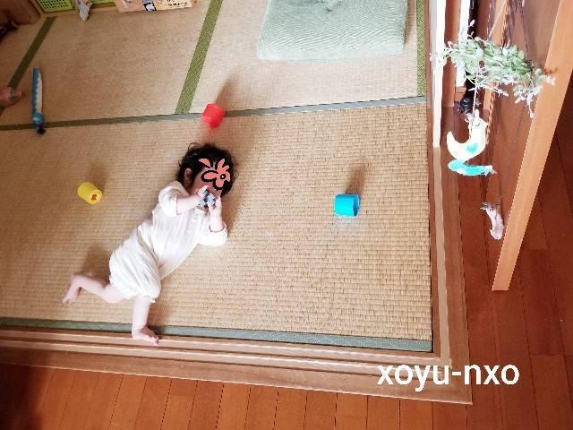 f:id:xoyu-nxo:20210601232935j:image
