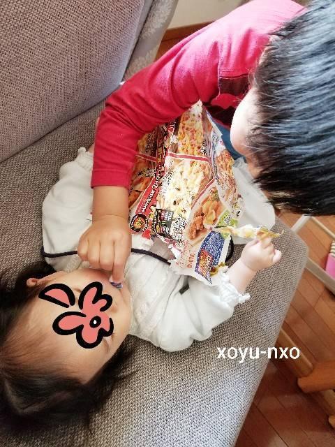 f:id:xoyu-nxo:20210601233717j:image