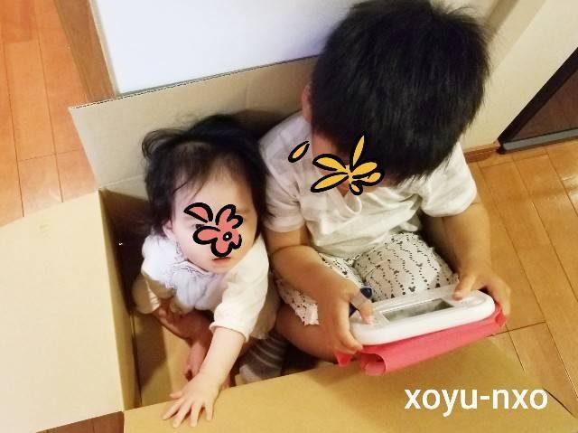 f:id:xoyu-nxo:20210601235949j:image