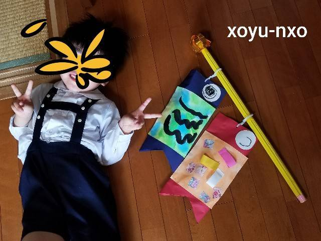 f:id:xoyu-nxo:20210602000015j:image