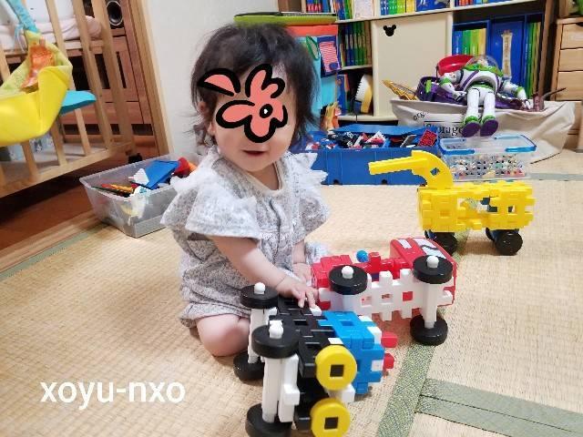 f:id:xoyu-nxo:20210603220924j:image