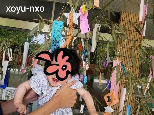 f:id:xoyu-nxo:20210621155027j:image
