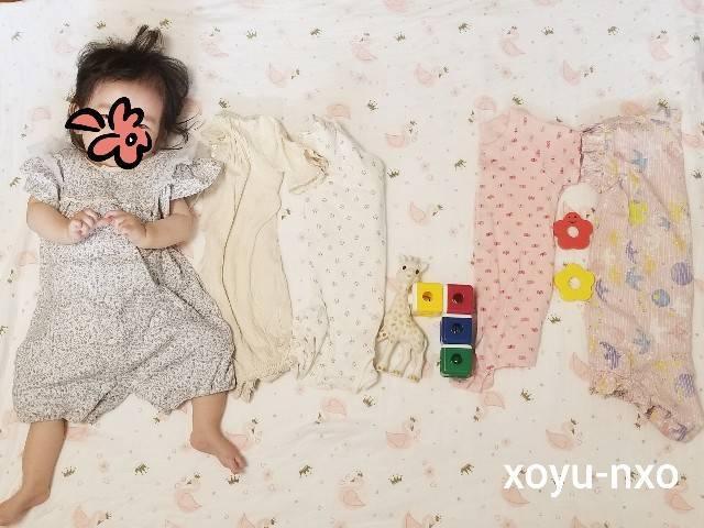 f:id:xoyu-nxo:20210702042306j:image