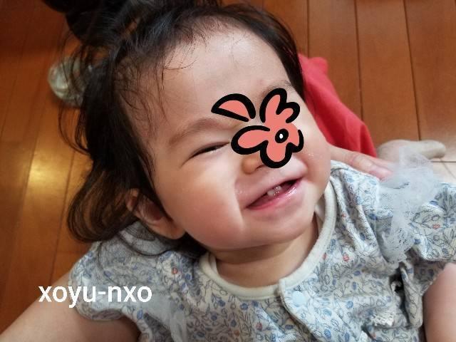f:id:xoyu-nxo:20210702052151j:image