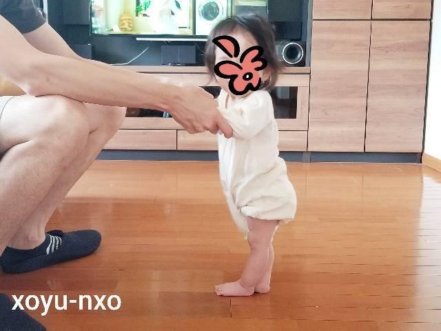 f:id:xoyu-nxo:20210702112352j:image