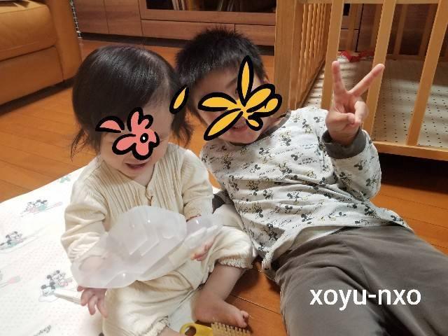 f:id:xoyu-nxo:20210702112830j:image