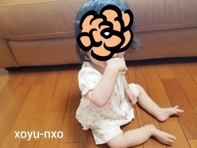 f:id:xoyu-nxo:20210713222633j:image