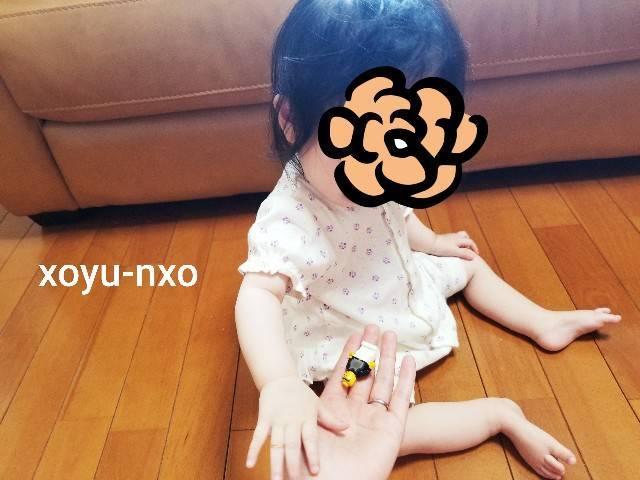 f:id:xoyu-nxo:20210713232533j:image