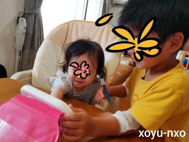 f:id:xoyu-nxo:20210720221334j:image