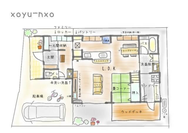 f:id:xoyu-nxo:20210727224427j:image