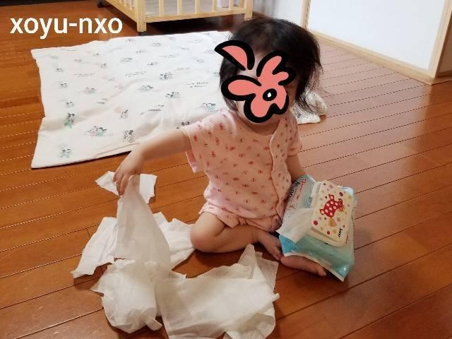 f:id:xoyu-nxo:20210730224145j:image