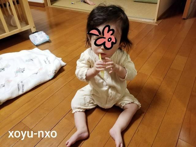 f:id:xoyu-nxo:20210730224244j:image