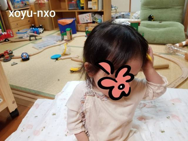 f:id:xoyu-nxo:20210730224304j:image