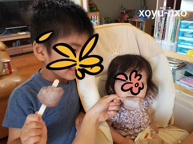 f:id:xoyu-nxo:20210730224340j:image