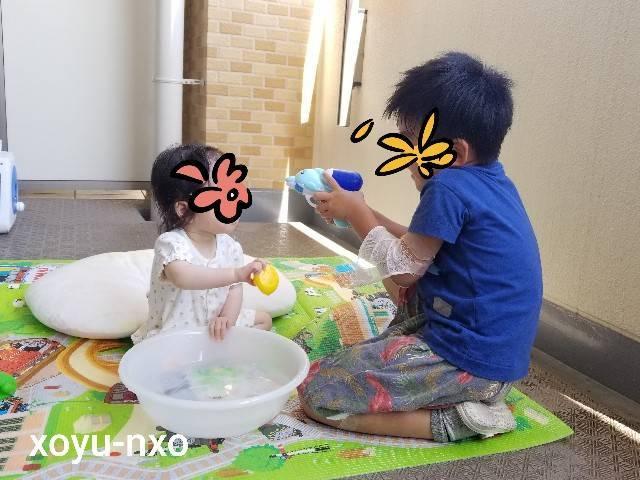 f:id:xoyu-nxo:20210730224716j:image