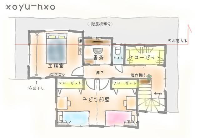 f:id:xoyu-nxo:20210804171834j:image