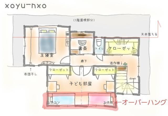 f:id:xoyu-nxo:20210804221754j:image