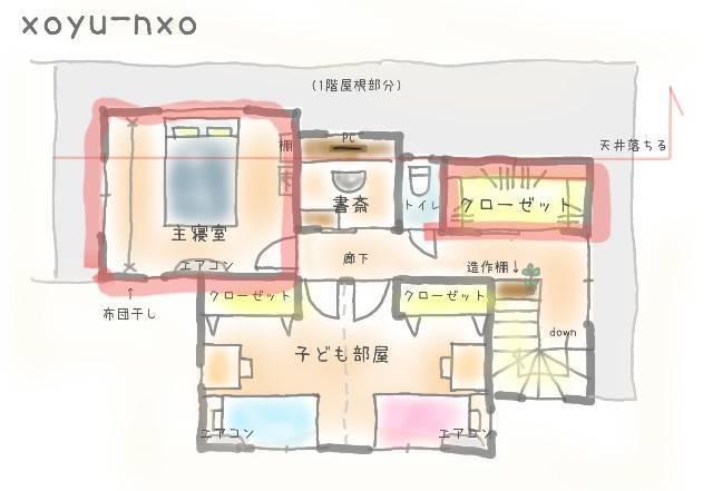 f:id:xoyu-nxo:20210804232409j:image