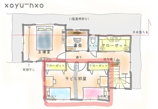 f:id:xoyu-nxo:20210804233026j:image
