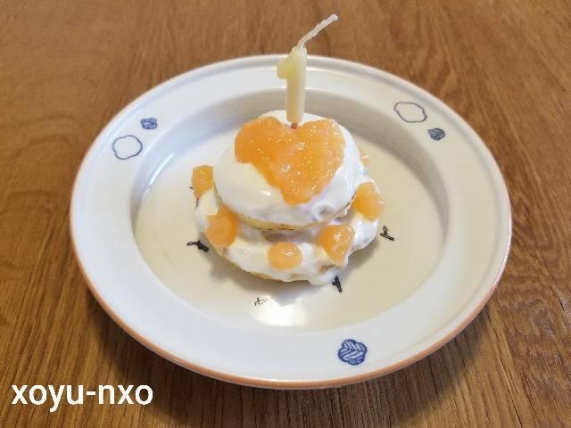 f:id:xoyu-nxo:20210811112456j:image