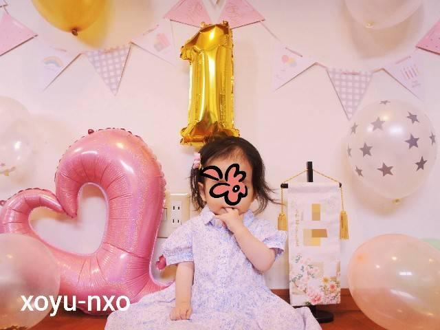 f:id:xoyu-nxo:20210812000143j:image