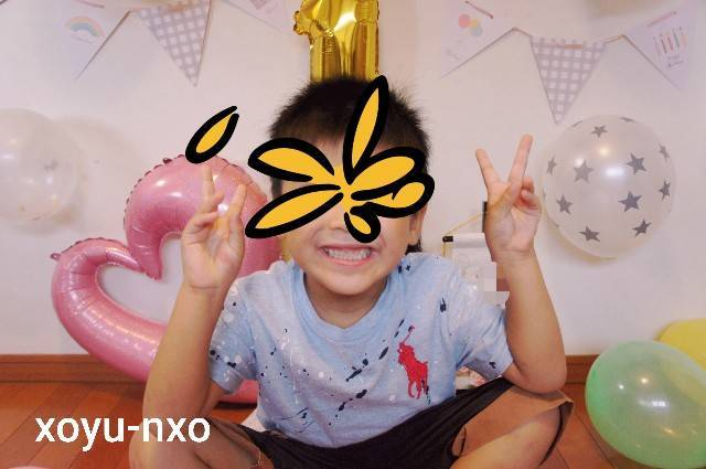 f:id:xoyu-nxo:20210812000325j:image