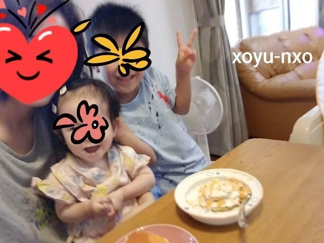 f:id:xoyu-nxo:20210812004125j:image