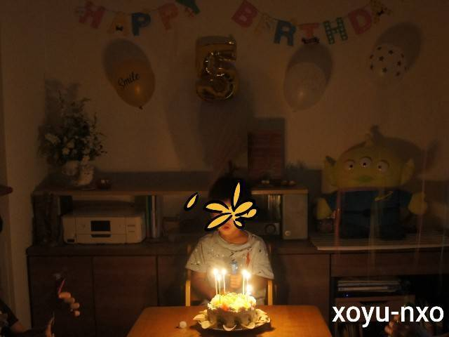 f:id:xoyu-nxo:20210826151452j:image