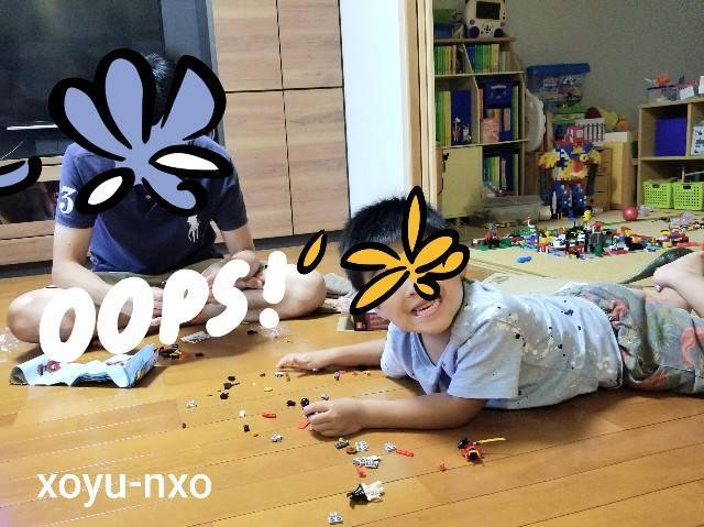 f:id:xoyu-nxo:20210826153451j:image