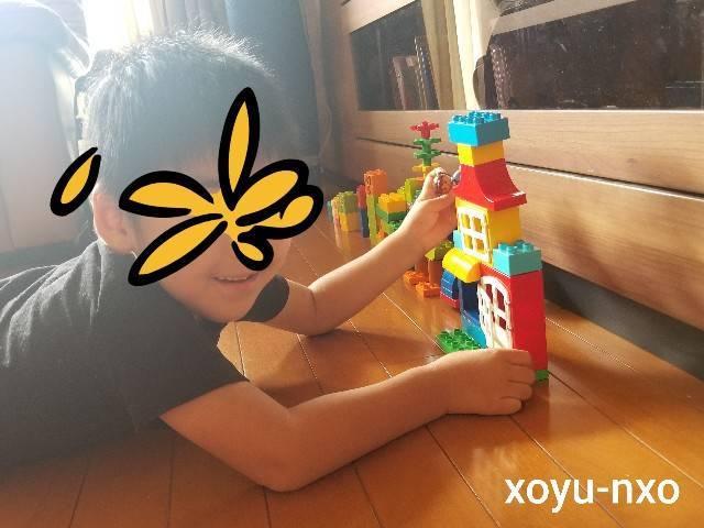 f:id:xoyu-nxo:20210826153930j:image